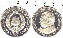 Изображение Монеты Югославия 50 динар 1968 Серебро Proof-