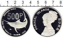Изображение Монеты Китай 500 юань 2018 Посеребрение Proof
