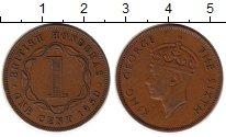 Изображение Монеты Гондурас 1 цент 1950 Бронза XF