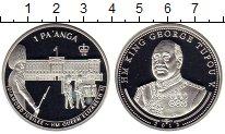 Изображение Монеты Тонга 1 паанга 2012 Серебро Proof