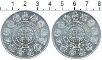 Изображение Монеты Португалия 1000 эскудо 1992 Серебро UNC