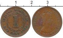 Изображение Монеты Белиз 1 цент 1954 Бронза VF