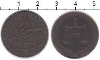 Изображение Монеты Занзибар 1 пайс 1881 Медь VF