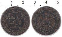 Изображение Монеты Германия Немецкая Африка 1 песа 1891 Медь VF