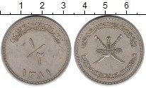 Изображение Монеты Оман Маскат и Оман 1/2 риала 1961 Серебро VF