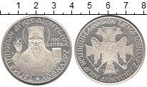 Изображение Монеты Греция Ионические острова 100 аспра 1966 Серебро Proof-