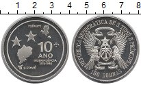 Изображение Монеты Сан-Томе и Принсипи 100 добрас 1985 Серебро Proof