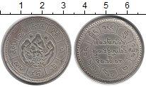Изображение Монеты Китай Тибет 10 сранг 0 Серебро XF