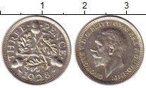 Изображение Монеты Великобритания 3 пенса 1928 Серебро XF