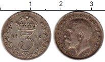 Изображение Монеты Великобритания 3 пенса 1912 Серебро XF