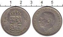 Изображение Монеты Швеция 5 крон 1972 Медно-никель XF