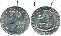 Изображение Монеты Филиппины 10 сентим 1974 Медно-никель UNC-