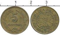 Изображение Монеты Парагвай 5 сентим 1947 Латунь VF