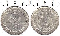 Изображение Монеты Румыния Медаль 1948 Серебро UNC-