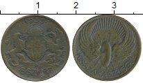 Изображение Монеты Венгрия Жетон 1933 Латунь XF
