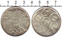 Изображение Монеты Бельгия 500 франков 1980 Серебро UNC-