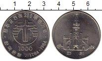 Изображение Монеты Южная Корея 1000 вон 1984 Медно-никель UNC