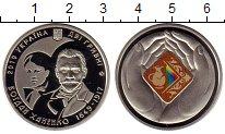 Изображение Монеты Украина 2 гривны 2019 Медно-никель UNC