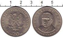 Изображение Монеты Польша 20 злотых 1976 Медно-никель XF+