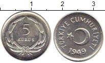Изображение Монеты Турция 5 куруш 1949 Серебро UNC-