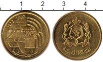 Изображение Монеты Марокко 20 сантим 2002 Латунь UNC