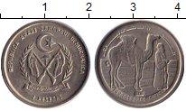 Изображение Монеты Сахара 2 песеты 1992 Медно-никель UNC