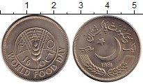 Изображение Монеты Пакистан 1 рупия 1981 Медно-никель XF