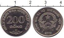 Изображение Монеты Вьетнам 200 донг 2003 Медно-никель XF