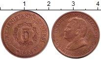 Изображение Монеты Туркменистан 5 тенге 1993 Бронза XF