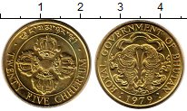 Изображение Монеты Бутан 25 хетрум 1979 Латунь UNC-