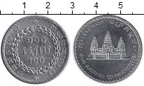 Изображение Монеты Камбоджа 50 риель 1994 Медно-никель UNC