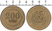 Изображение Монеты Армения 200 драм 2003 Латунь XF