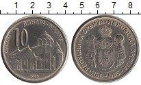 Изображение Монеты Сербия 10 динар 2005 Медно-никель UNC-
