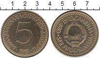 Изображение Монеты Югославия 5 динар 1983 Латунь XF