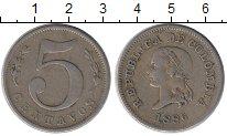 Изображение Монеты Колумбия 5 сентаво 1886 Медно-никель XF-