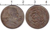 Изображение Монеты Мексика 5 сентаво 1950 Медно-никель XF