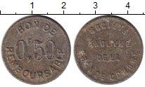 Изображение Монеты Коморские острова 0,5 франка 0 Алюминий VF