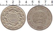 Изображение Монеты Шри-Ланка 5 рупий 1957 Серебро XF