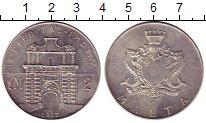 Изображение Монеты Мальта 2 лиры 1973 Серебро XF