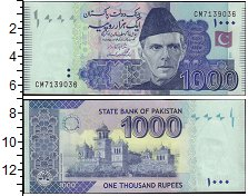 Изображение Банкноты Пакистан 1000 рупий 2011  UNC