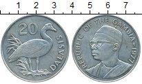 Изображение Монеты Гамбия 20 даласи 1977 Серебро VF