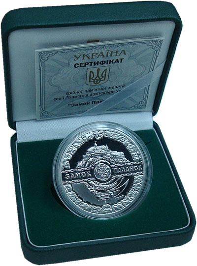 Изображение Подарочные монеты Украина 10 гривен 2019 Серебро Proof Замок Паланок. Ориги