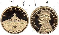 Изображение Монеты Румыния 50 бани 2017 Латунь Proof