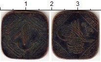 Изображение Монеты Индия Хайдарабад 1 анна 1945 Бронза VF