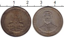 Изображение Монеты Таиланд 2 бата 1996 Медно-никель VF