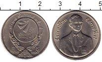 Изображение Монеты Таиланд 5 бат 1995 Медно-никель UNC-
