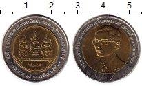 Изображение Монеты Таиланд 10 бат 2000 Биметалл XF