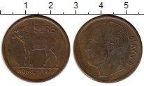Изображение Монеты Норвегия 5 эре 1966 Бронза XF