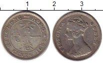 Изображение Монеты Китай Гонконг 10 центов 1893 Серебро VF