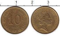 Изображение Монеты Китай Гонконг 10 центов 1987 Латунь XF